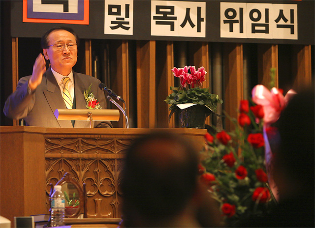 Korean Church